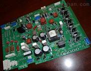 电梯轿厢对讲机 扬声器 FE-06R4 DC6V