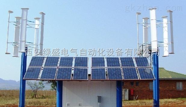 小型风力发电设备