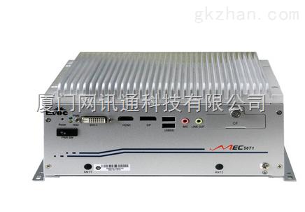 研祥无风扇嵌入式工控机MEC-5071