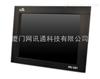 研祥工業平板電腦PPC-1261L