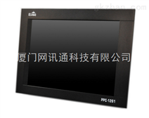 研祥工业平板电脑PPC-1261L