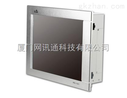研祥工业平板电脑PPC-1012