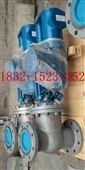 Z241H-16/25/40C DN150电液控法兰闸阀