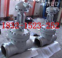 Z561Y-16I、Z561Y-25I铬钼钢伞齿轮焊接闸阀