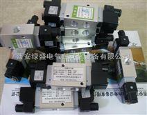 仪器/电磁空气阀-电磁阀门-电磁配压阀
