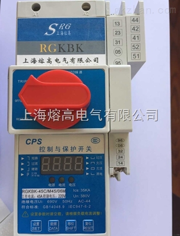KBK-45C/M32/02M【工业电器】控制与保护开关