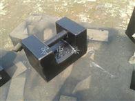 M1-20KG赤峰市搅拌站砝码 20公斤标准砝码铁块价格