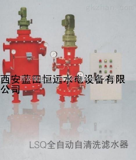 滤水器--FZLQ-M-A全自动自清洗滤水器