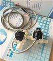 FHK瑞士微型液体流量计938
