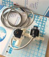 六合开奖记录_FHK微型液体流量计FKHU-938系列价格