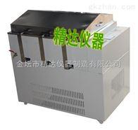 SHA-JD大容量低温冷冻全温水浴振荡器