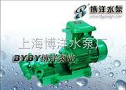 KCB、2CY型-KCB、2CY型齿轮油泵(防爆型)