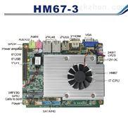 供应D525工控主板,医疗检测电脑,无风扇平板电脑