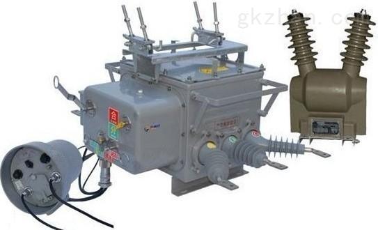 皖开电力-*-电网改造*产品真空断路器ZW20-12F/630-20