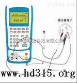 过程信号校验仪/高精度热工仪表校验仪/便携式校验仪