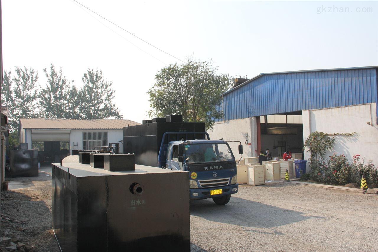 秦皇岛医院污水处理设备_乡镇医院污水处理设备-潍坊