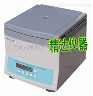 TGL-12B数显微量血液离心机