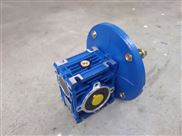 铸铝多规格紫光蜗轮减速机,RV系列减速机