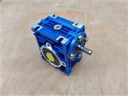 蜗轮蜗杆减速机//紫光NMRW150大型减速机