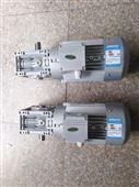 铝合金减速机,紫光NMRW075减速机