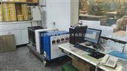 TPMBE-600平板導熱儀|導熱儀