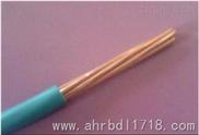RVVZ-铜芯阻燃型电缆