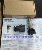 石家庄西门子7MF小巧型压力传感器总代理