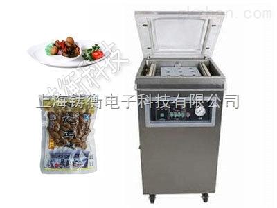 供应红枣自动食品包装机