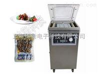 ZH上海抽真空食品包装机