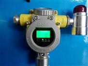 垃圾处理厂专用手持便携式可燃有毒气体报警器