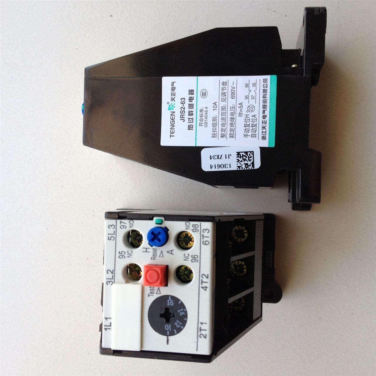 热过载继电器jrs2-63