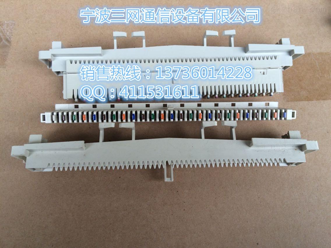 回线高频接线模块