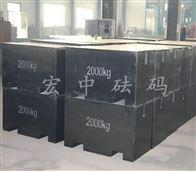 M1-2T天津2吨铸铁砝码送货 2000公斤平板型砝码售价