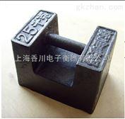 XC-FM25kg手提式铸铁砝码,20公斤锁型砝码价格,M1等级25公斤电梯砝码
