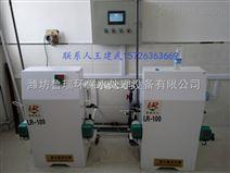 镇江二氧化氯发生器供应厂家