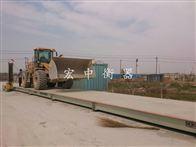 SCS-100T集安市100吨矿山称重电子磅(3.2米乘以18米汽车衡)