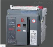 万能断路器CW1-4000/4P/3200A