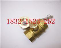4分、6分、1寸一字型黄铜锁闭球阀带钥匙