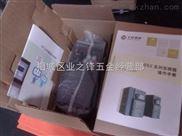 shihlin士林SC-021-0.4K SC-021-0.75K变频器