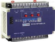 巨川电气 智能照明管理系统