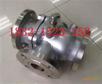 BQ44F-16P、BQ44F-16R不锈钢保温三通球阀DN40-200