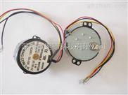 电动车控制器/双向同步电机SD-208-516