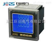 巨川电气 qp452多功能电力仪表