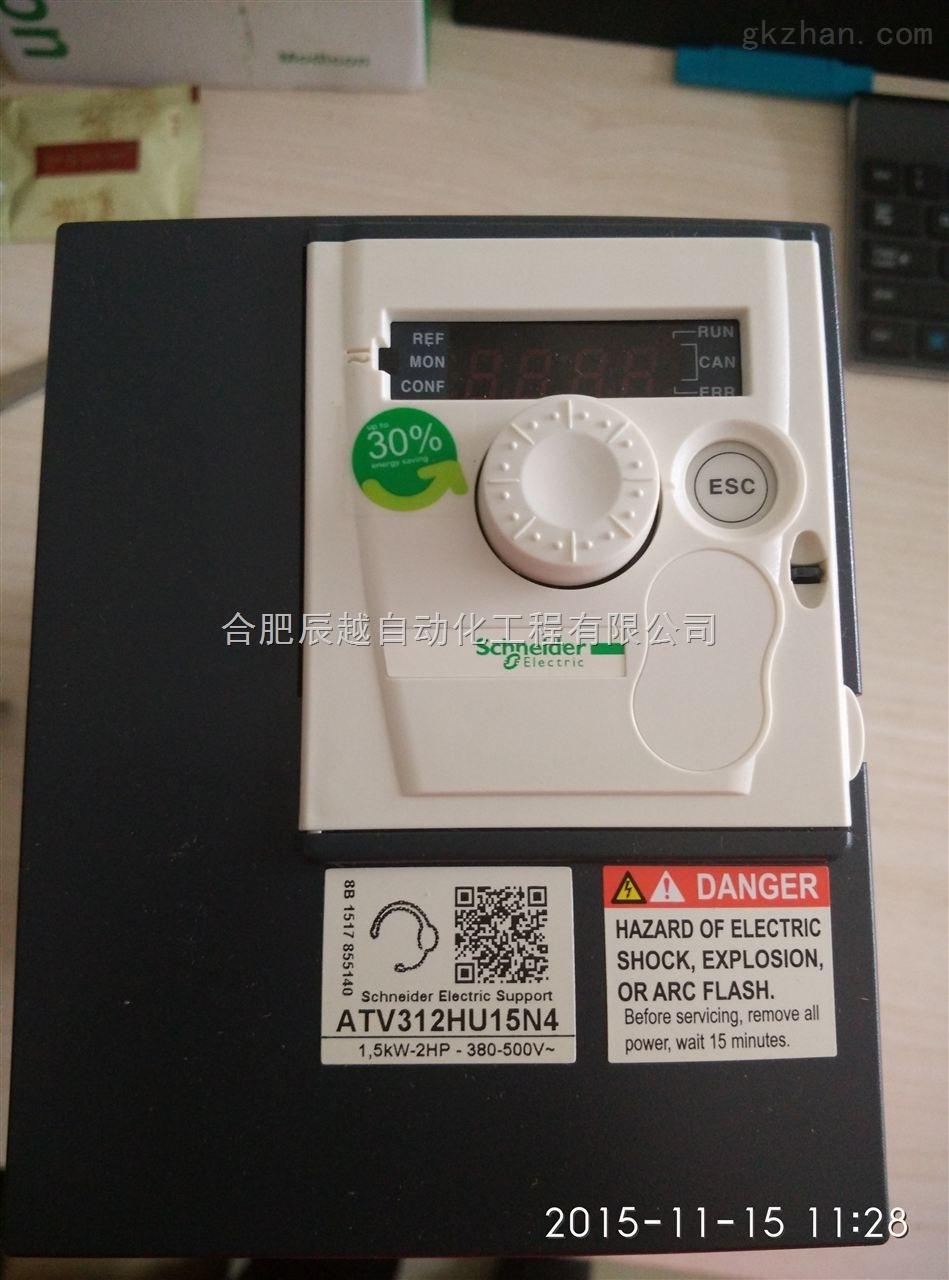 【原装进口】施耐德变频器atv61fhd45n4z