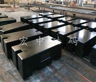 M1-2T天津2000公斤锁型铸铁砝码销售