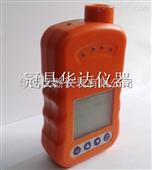 华达仪器便携式乙炔气体检测仪