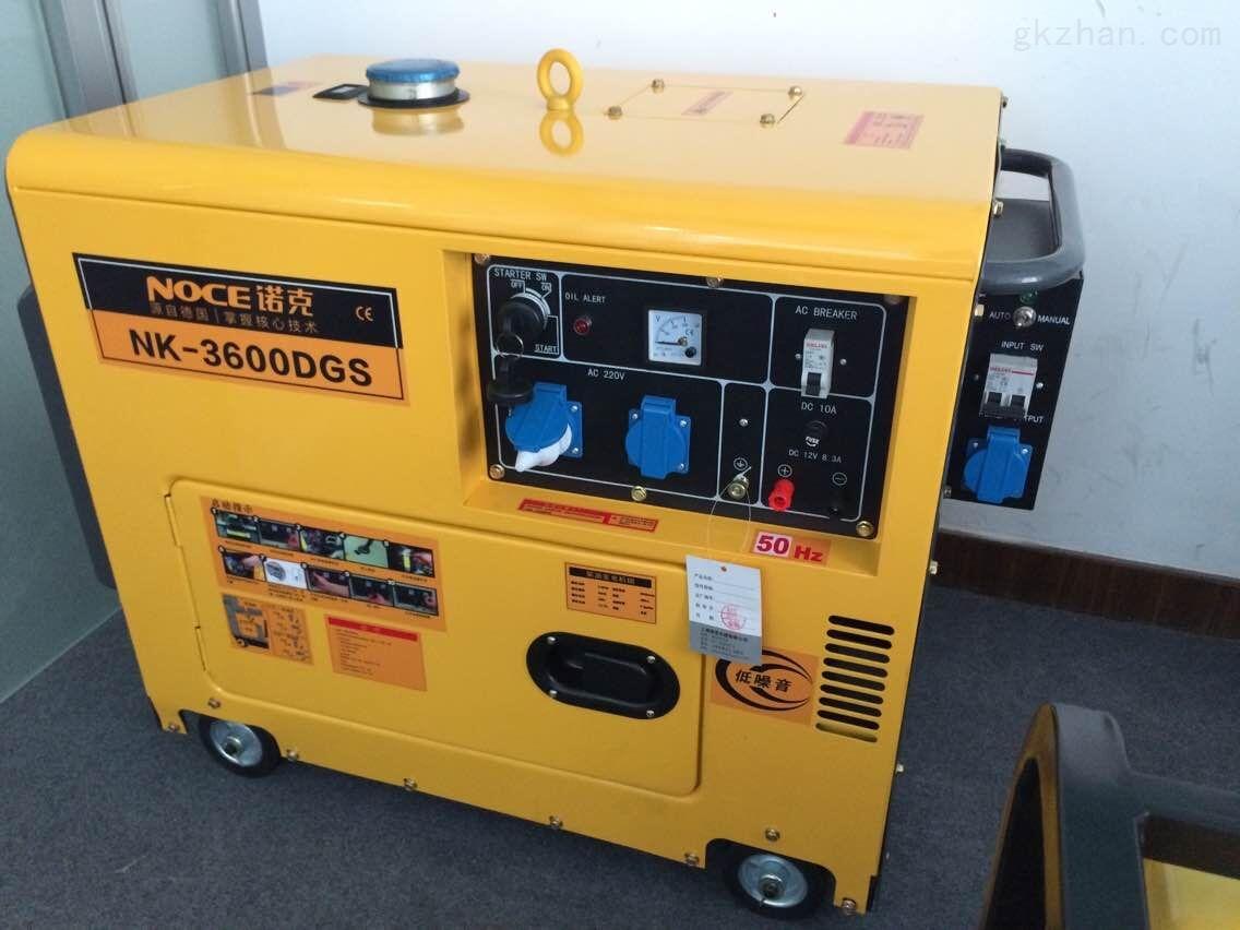 自启动柴油小型发电机3kw厂家