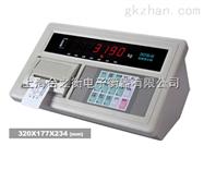 obs-xc-xk汽車衡顯示器