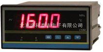 宇科泰吉YK-11C/D-DS18B20智能DS18B20温度调节仪