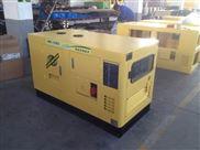 特价静音12KW柴油发电机组